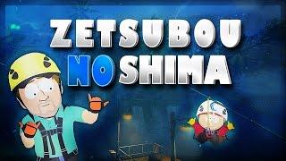 BO3 'Zetsubou No Shima Trolling' - Zip Line, Pack a Punch, SHAKABRAHH!!