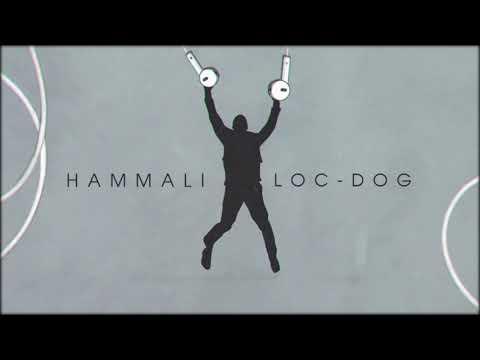 HammAli , Loc-Dog - Любимая песня
