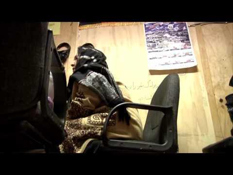 Afghan Women's Radio