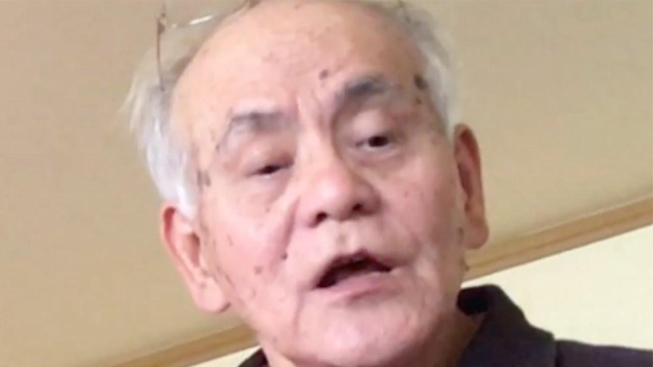 崎 爺 ちゃん 栄二 桐