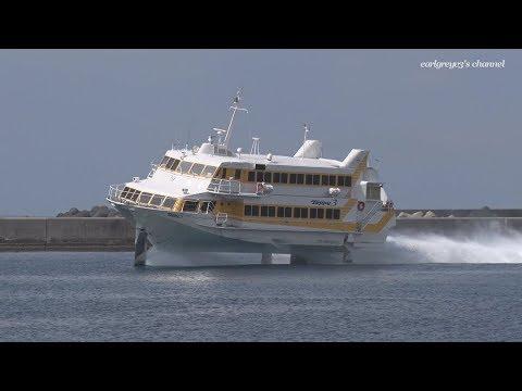 Jetfoil 種子島 西之表港 ジェットフォイル トッピー3 種子屋久高速船 2018.3.10