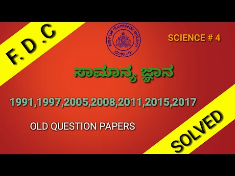 FDA Old Question paper solved 4