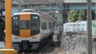 賢島行き特急 到着!! 近鉄22000系ACE(更新車)+近鉄12200系