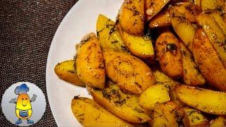 Молодой картофель с чесноком и укропом в духовке - быстрый и вкусный рецепт