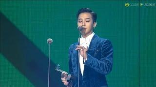 sub espaol discurso de g dragon artista masculino ms influyente del ao qq music awards 2016