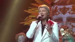 """Николай Басков - Шарманка Каунас  2016-11-02 шоу """"Игра"""""""