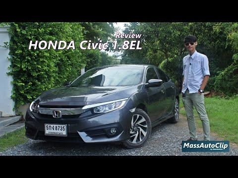 Honda Civic 1.8EL 2016: สวยงาม มีความนุ่ม อัตราเร่งดี ความพรีเมี่ยมก็มา [Review Full HD]