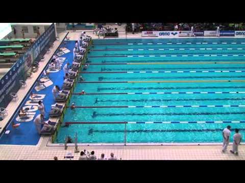 International Swim Meeting 2015 (Berlin) - WK 25   50m Rücken Frauen Vorlauf
