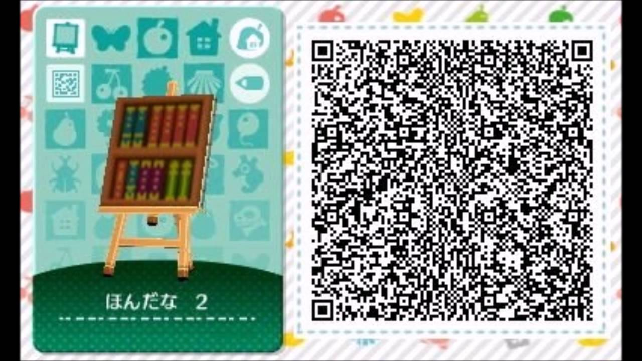 Animal Crossing Happy Home Designer Qr Code 10 3ds Youtube