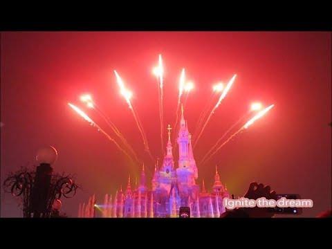My First Travel Vlog | Shanghai Disneyland