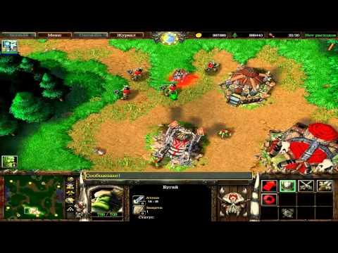 Коды на Warcraft 3