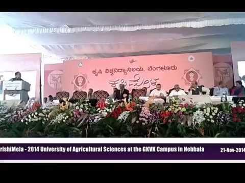 KrishiMela - 2014 in the University of Agricultural Sciences