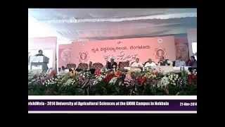 KrishiMela - 2014 in the University of Agricultural Sciences