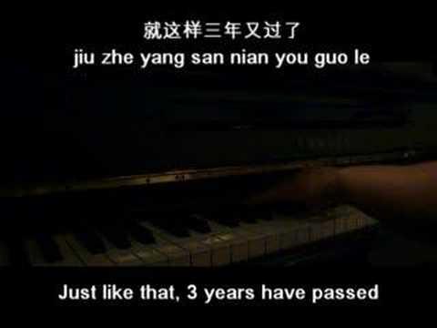 Guang Liang 光良 - Yue Ding 约定