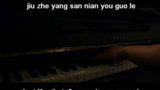 Download Mp3 Guang Liang 光良 - Yue Ding 约定