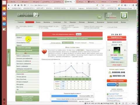 Заработок в Интернете на просмотре сайтов. Беломорск.Ссылки под видео.