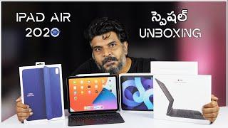 Apple iPad Air 4 2020 Unboxing ll in Telugu ll