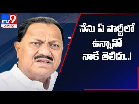 TS Politics : ధర్మపురివారింట మూడు జెండాలు || D. Srinivas - TV9