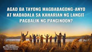 """""""Ang Sandali ng Pagbabago"""" Clip 1 - Paano Nadadala ang mga Matatalinong Birhen?"""