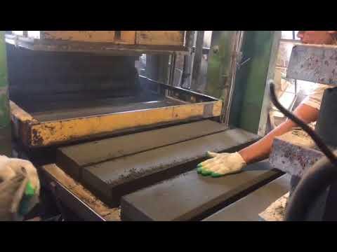 Производство садового бардюра ООО