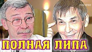 Отравление Бари Алибасова - просто ЛИПА. Мнение врачей. Шоу бизнес в шоке!