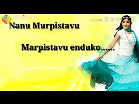 Inthaku Nuvvevaru Varasaku Naakevaruu Song