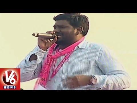 Folk Singer Sai Chand Songs At TRS Pragati Nivedana Sabha   Warangal   V6 News