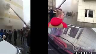 Зимняя Вишня редкие кадры (человека снимают с окна; пожарные  на автолестнице)