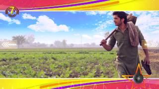 Rising Punjabi Singer | Full HD Brand New Punjabi Songs 2014