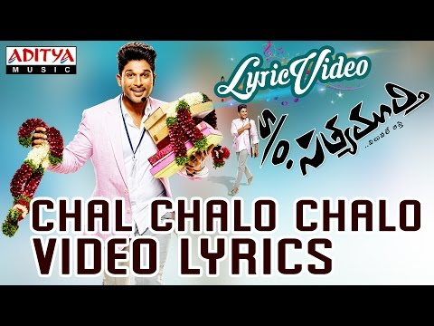 Chal Chalo Chalo Video Song With Lyrics IIS/O Satyamurthy Songs II Allu Arjun, Samantha
