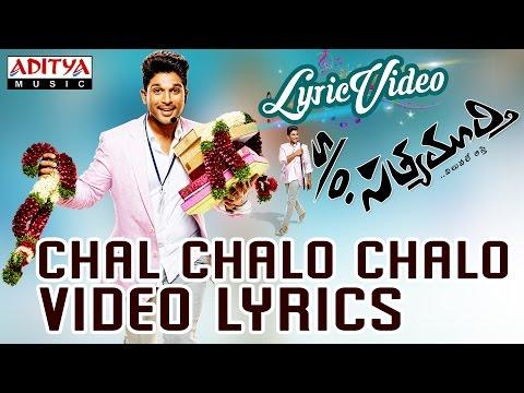 Chal Chalo Chalo Video Song With Lyrics II  S/O Satyamurthy Songs II Allu Arjun, Samantha