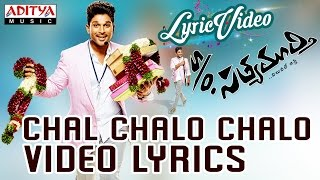 Chal Chalo Chalo Video Song With Lyrics II  S/O Satyamurthy Songs II Allu Arjun, Samantha