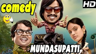 Kaali Venkat Comedy Scenes | Mundasupatti | Part 1 | Vishnu | Munishkanth | Latest Tamil Comedy