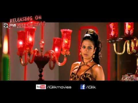 Rey Movie Release Date Trailer - Sai Dharam Tej, Saiyami Kher, Shraddha Das