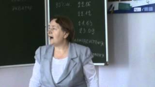 """Практико-ориентированный семинар """"Уроки деятельностного типа по ФГОС"""""""