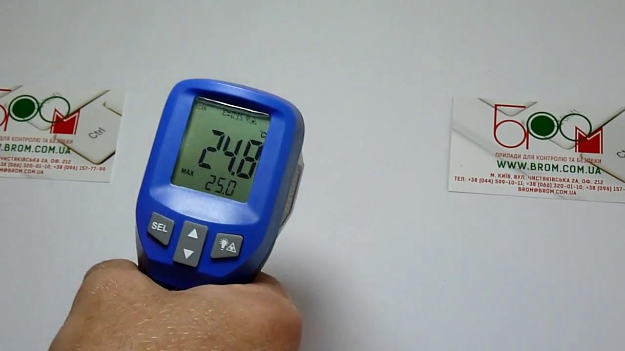 Пирометр купить, термометр инфракрасный c. E. M. , gtest, flus недорого!. Цена от 180 грн ✚ скидки ✓нал. /безнал. С ндс ✈доставка по украине.