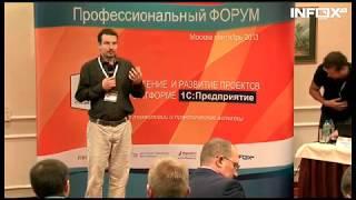 Павел Чистов - Эффективная разработка в 1С 8.3