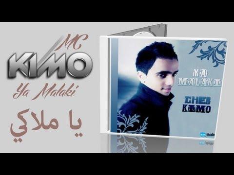 Kamal hussain - Ya malaki