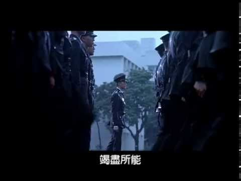 Hong Kong Police Recruitment