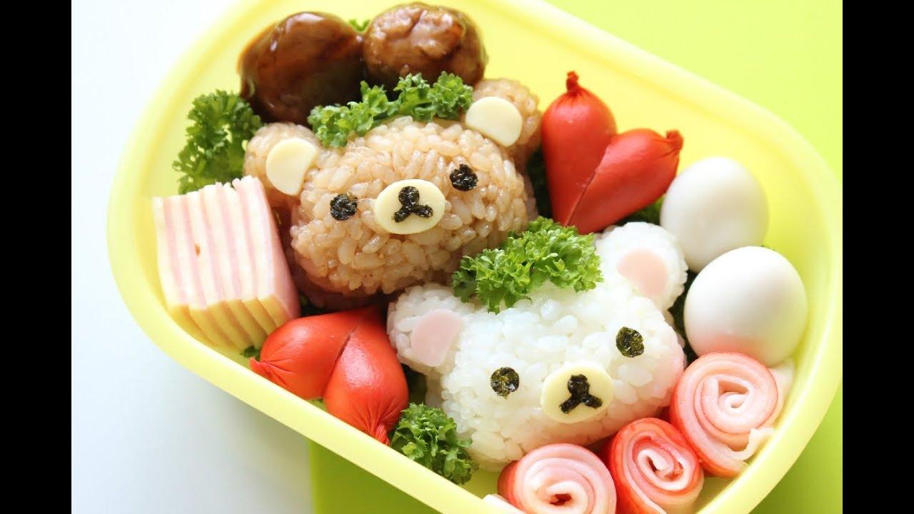 キャラ弁【1】 リラックマ弁当の作り方 How to Make Rilakkuma Bento , YouTube