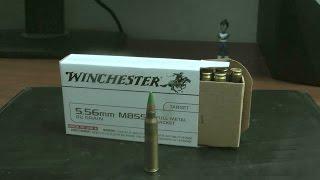 【実弾解説52】5.56mm M855