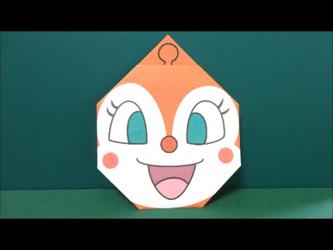 ハート 折り紙:ドキン ちゃん 折り紙 折り方-youtube.com