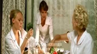 видео Круиз или Разводное Путешествие. Фильм. Лирическая Комедия