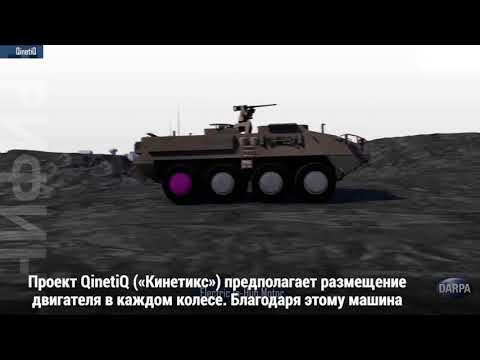 Боевые машины будущего