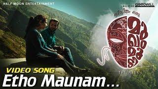Etho Maunam Song   Jeevitham Oru Mukham Moodi   V S Abhilash