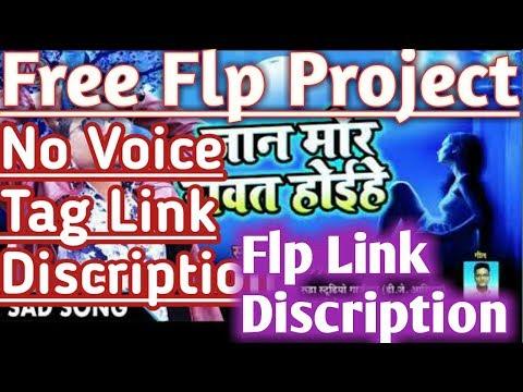 flp-project-2018-|jaan-mor-rowat-hoi-hai-|-neeraj-lal-yadav-|dj-honey-babu