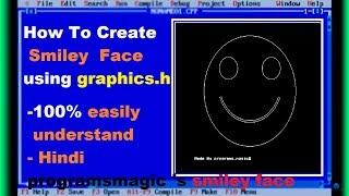 إنشاء مبتسم الوجه في لغة البرمجة C (باستخدام الرسومات)