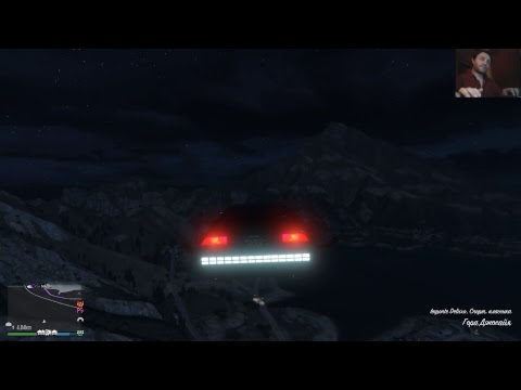 search cheaters for rockstar report