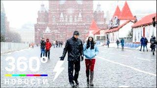 Смотреть видео В Гидрометцентре рассказали, когда потеплеет в Москве онлайн