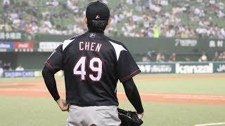 棒球》旅日邁入第七年 陳冠宇更享受比賽 thumbnail